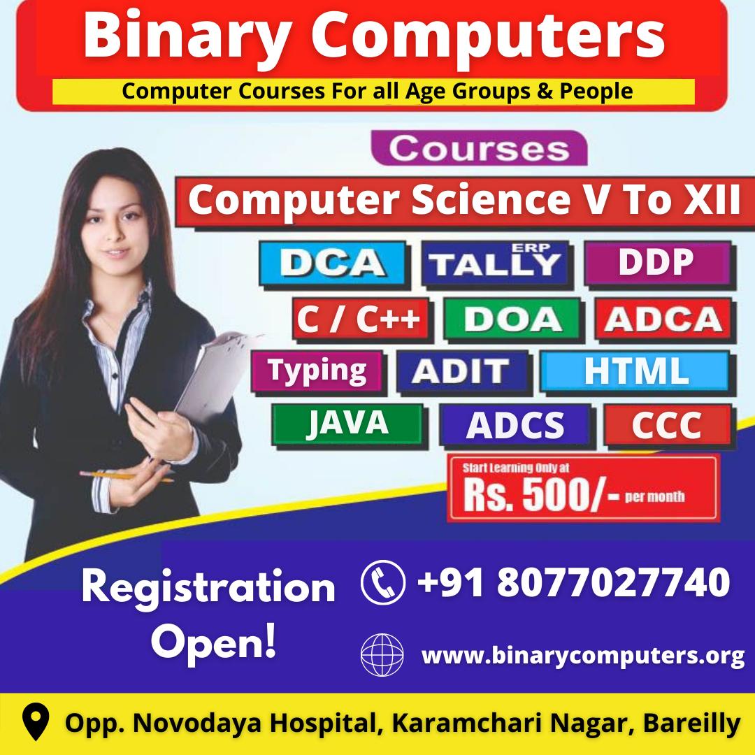 Best Computer Training Institute in Bareilly